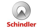 חברת שינדלר השוויצרית, יצרנית המעליות והדרגנועים המובילה באירופה והשניה בגודלה בעולם.